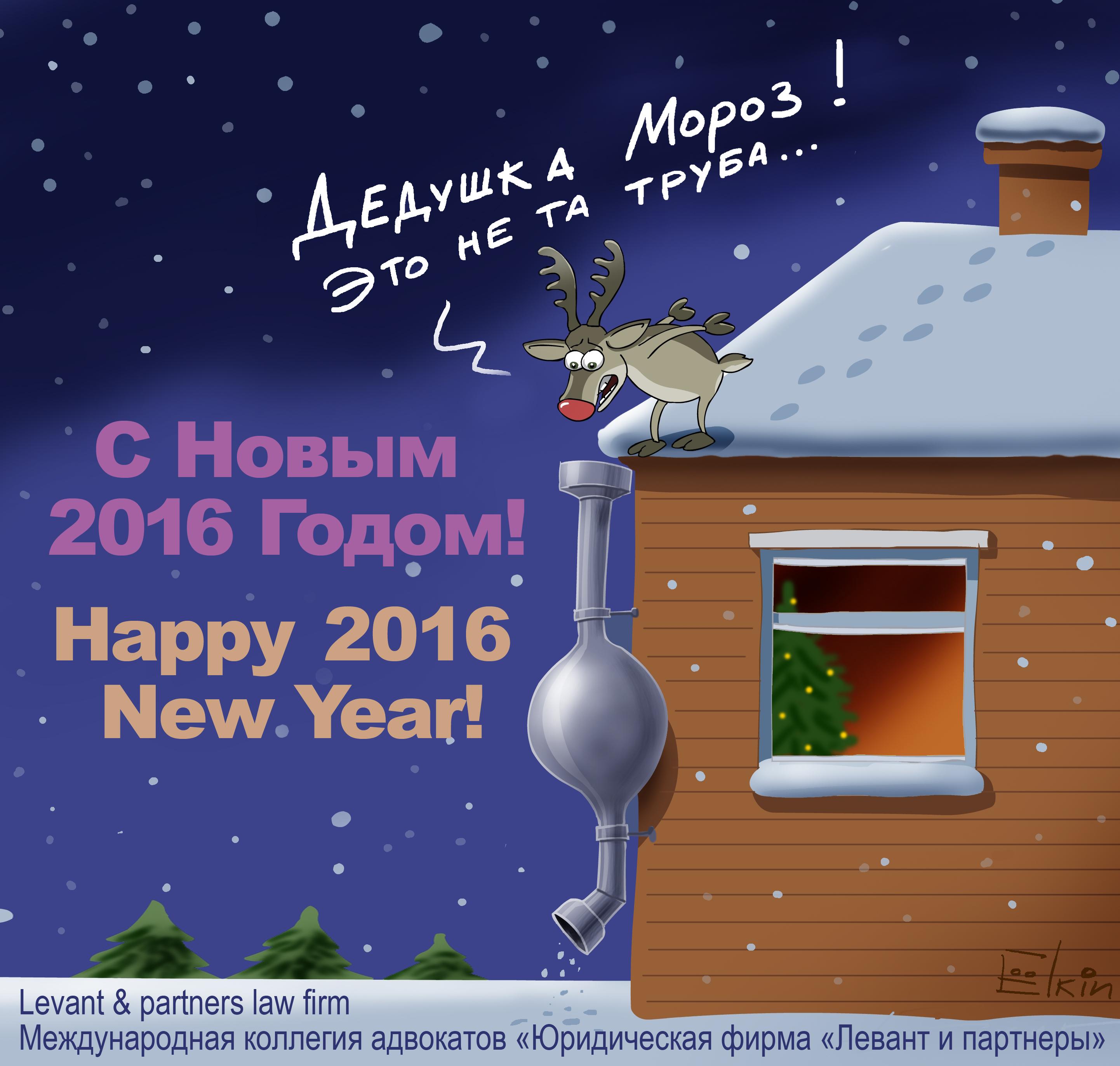 Смешные статусы про новый год в контакте